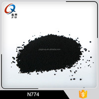 Pigment carbon black for ink,coating,plastic and PU leather with high dispersibility and blakness