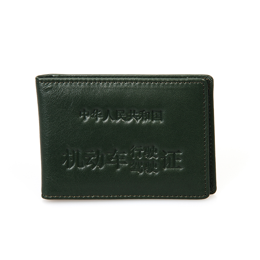 Leather Driving Licence Holder in Cheap Price