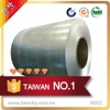 Lienchy Metal Supply Best Selling Taiwan