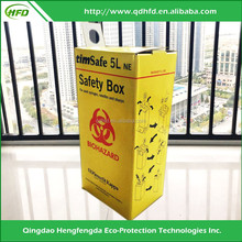 New inventions medical kraft cardboard safety box/safety needle box