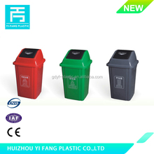 YF-60B, Cheap durable 60L L700XW400XH400mm outdoor colored plastic trash can