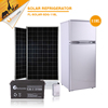 118L DC12V Low price hot sale solar kitchen appliance solar powered fridge refrigerator