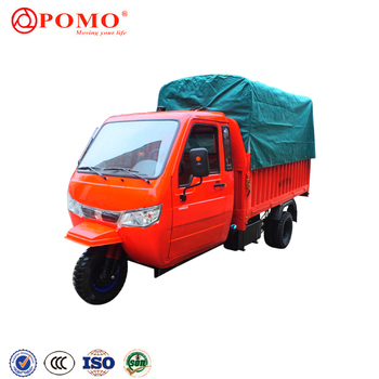 2019 POMO YANSUMI semi-closed Chongqing Three Wheel Covered Motorcycle,Three Wheel Motorcycle for Cargo,Tricycles