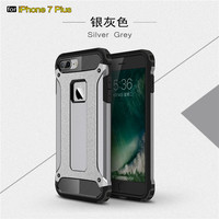 High Quality Double Protective Design Combo Case For iPhone 7 Plus Hybrid