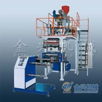 hot sale PP mini plastic film blowing machine