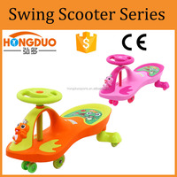 kids twist car,walking car
