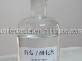 Liquid cationic etherifying agent QUAT 188 69%