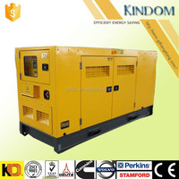 Competitive Price! 100Kw 125Kva Diesel Generator set with Ricardo Engine