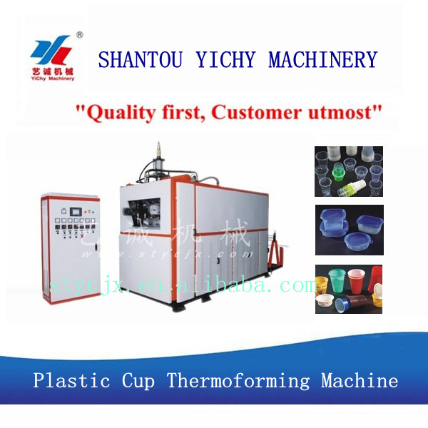 YC-720 Full automatic hydraulic disposable plastic glass making machine