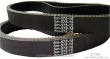 hot sale china brand timing belt for instrument and food machine