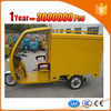 lithum battery bubble trike with 3C certificate