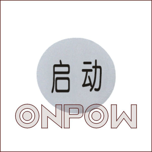 ONPOW sign piece T05 for 22mm to 30mm products