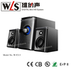 WLS HOT 2.1 HIFI 3D sound subwoofer W- F 213 music MP3 player with FM Radio USB SD Card playing function