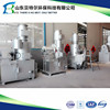 /product-detail/hospital-medical-waste-incinerator-dual-chambers-solid-garbage-disposer-3d-video-guide-installation-and-operation-60383345767.html