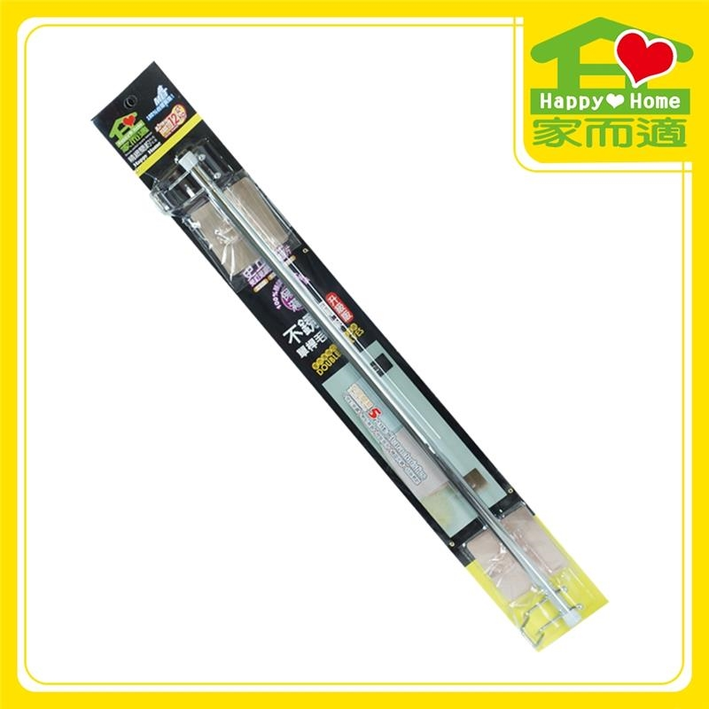 Self adhesive made in Taiwan wholesale excellent quality seamless towel bar