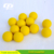 China Factory sell Yellow PU Golf Galls Soft Golf Balls For Golf Practice