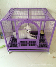 Square tube basket suitable for teddy dog cage of small and medium-sized dog