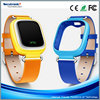 Smart Watch For Kids With GPS And Phone And SOS Key