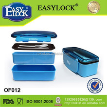 2016 China Folding design double layer lunch box