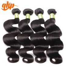 QHP High quality tangle free human hair weave malaysian human hair extension