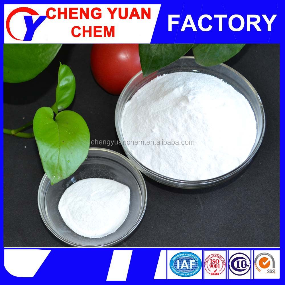 Food grade Sodium Bicarbonate basic chemical products