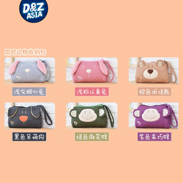 series types of mini bags good quality and fashion design