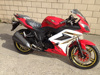 motorcycle price thailand racing motorcycle 250cc 150cc price (SY250-3)