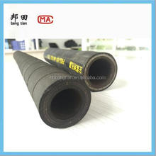 High quality steam rubber hose for coal mine