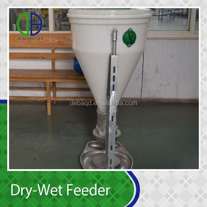 High Quality Stainless Steel Dry Wet Feeder For Fattening Pigs