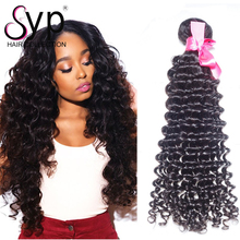 Perruque Virgin Perm Indian Hot Natural Curly Mink Magic Long Hair Curl Wagga