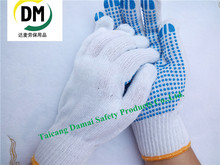 PVC Dotted Cotton Hand Glove PVC Coated Work Glove PVC Dotted Slidproof Durable Labor Protection Glove