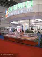 air cooling supermarket refrigerator/Meat display freezer
