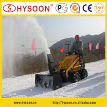 HYSOON mini loader skid steer snow blower