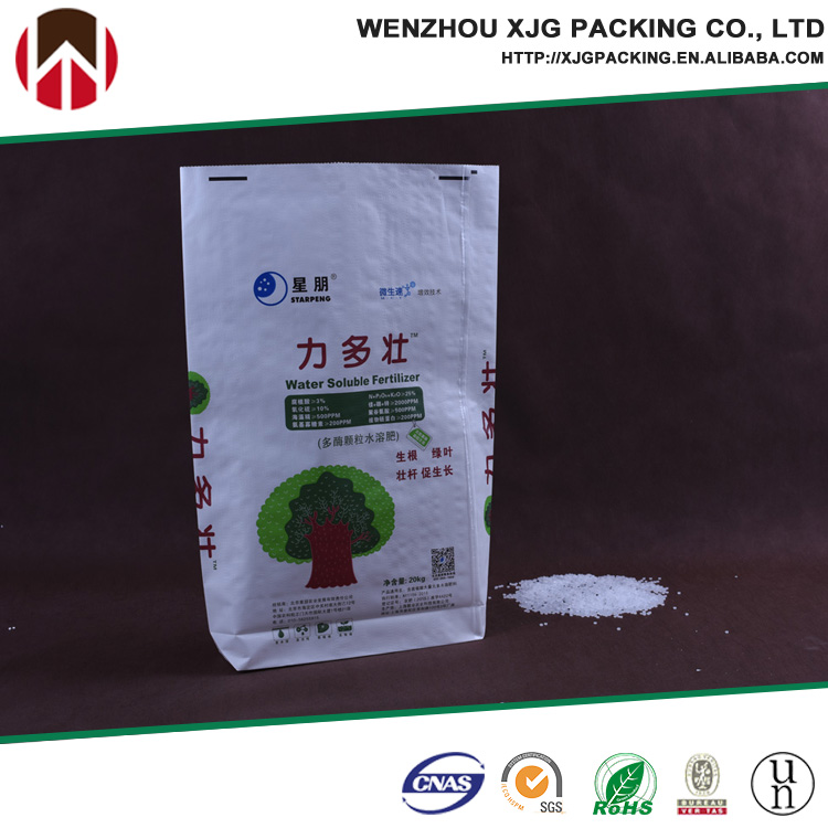 gusset block bottom Paper PP composite laminated Bags for building material/food/fertilizer/cement