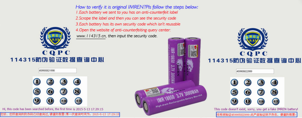 2017 newest IMREN 18650 2500mah 40a/20a gold lithium battery mod batteries imren 3200mah 3.7v battery