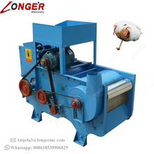 Industrial Best Price Gin Equipment Raw Cotton Seed Separating Removing Cleaning Machine Cotton Ginning Machinery