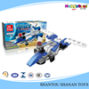 /product-gs/enlighten-star-fighter-abs-plastic-toys-building-block-60458108835.html