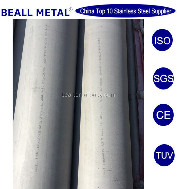 a 213 tp 304 316 317 321 347 309s 310s pipes stainless steel seamless pipe price