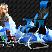 New Ergonomic Gaming Chair 360 Rotation With Fabric Padded Seat Arm Rest & Head Rest for Gaming