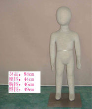 Tailoring dummy. Kids mannequin.Child mannequin.for designer/Dressmaker dummy/model.Factory/Wholesale.