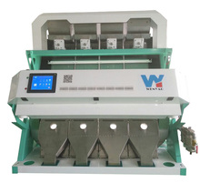 High Efficiency CCD dry dates/dry fruits Color Sorting Equipment/Red Skin Peanut Kernels Color Grading Machinery
