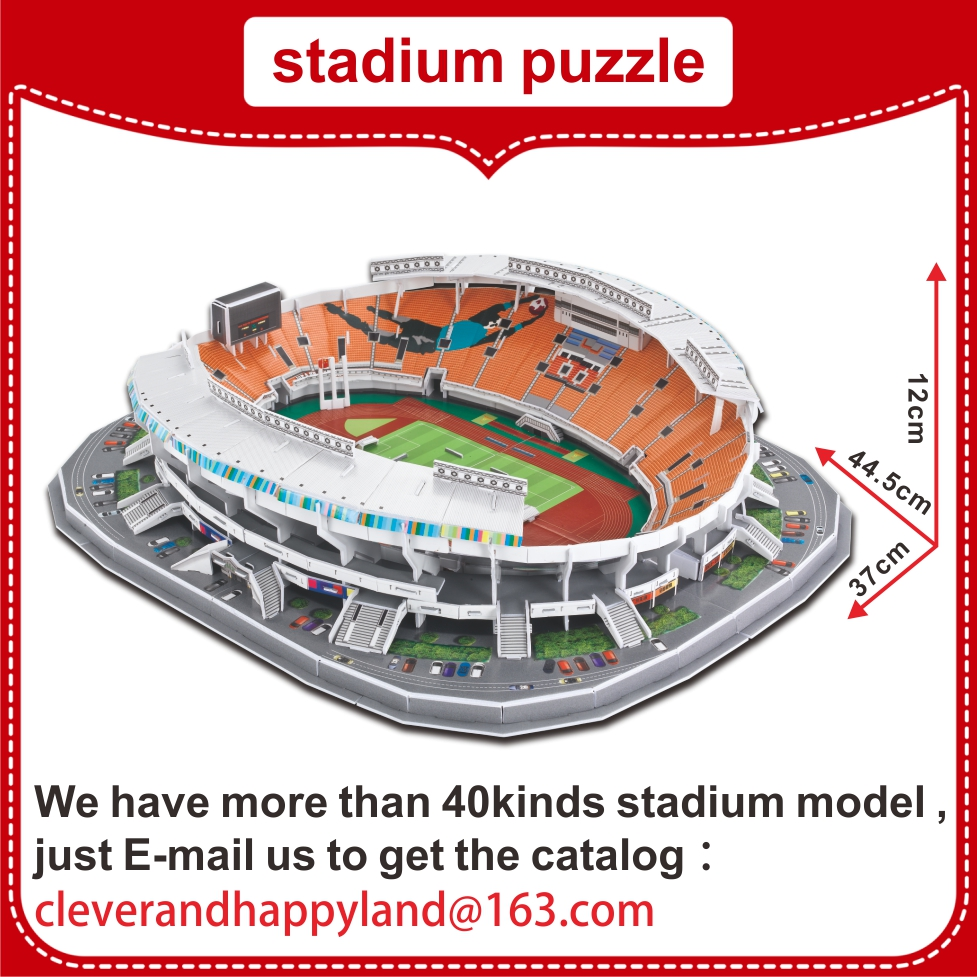 World famous football stadium Jigsaw Puzzle China Super League CSL Premier League 3D puzzle stadium model souvenir paper Toy