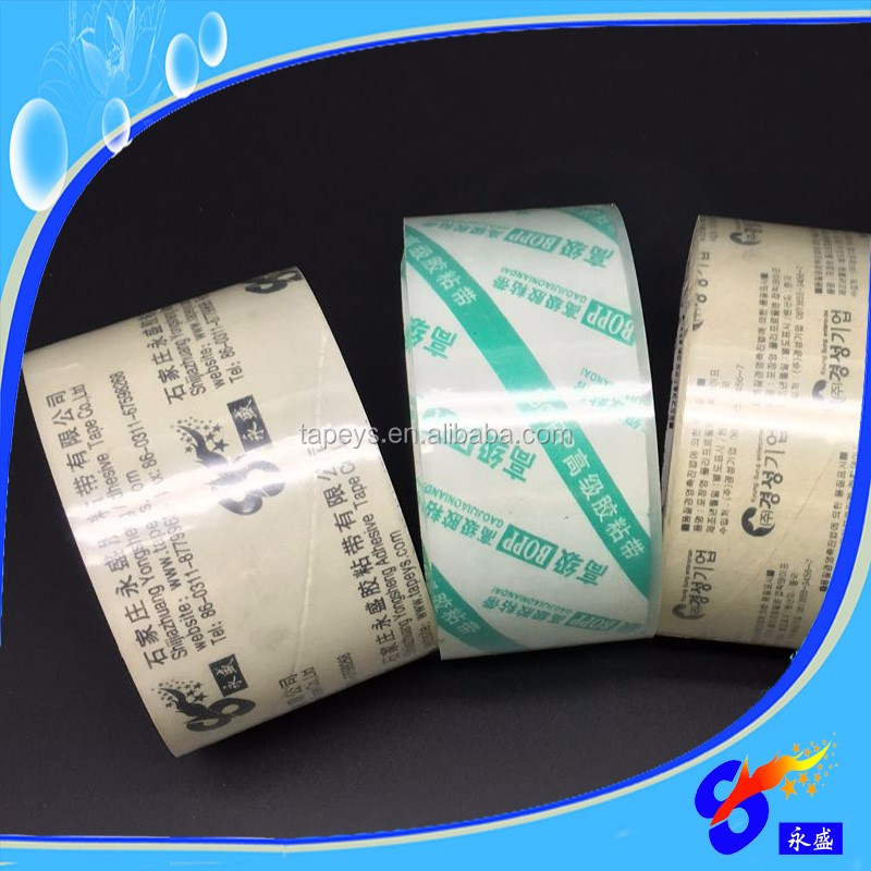 Plastic Bag Sealing One Side Bopp Adhesive Tape