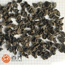 Dried White Back Black Fungus Whole/Dice/Cut/Strips