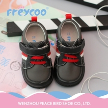 New arrival comfortable sport fancy kids shoes