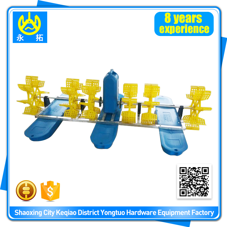 6 Paddles Aerator From Famous Supplier Used In Aquaculture Factory Selling Directly