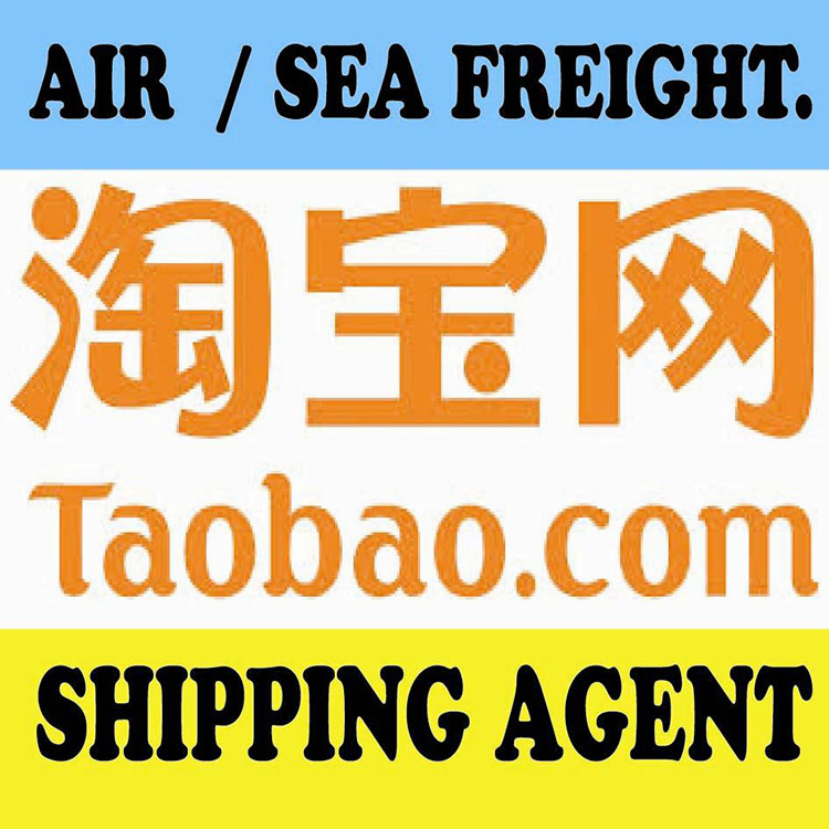 Buy China Wholesale trade from Taobao Agent online shopping