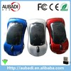 Classic Sports Fancy Computer Mouse Wireless Car Mouse For PC and Laptop