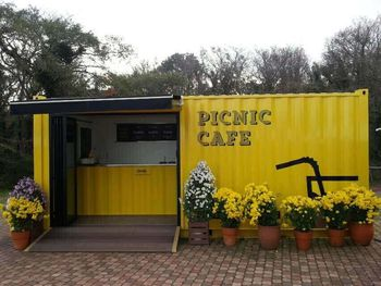 China cheap modular shipping container juice bar for sale