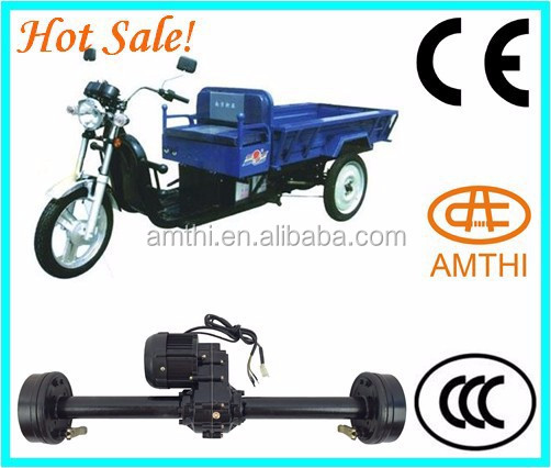 Electric Motor Driving Rear Axle Three Wheel Electric Motor,battery operated gearbox and motor,battery operated rickshaw kits